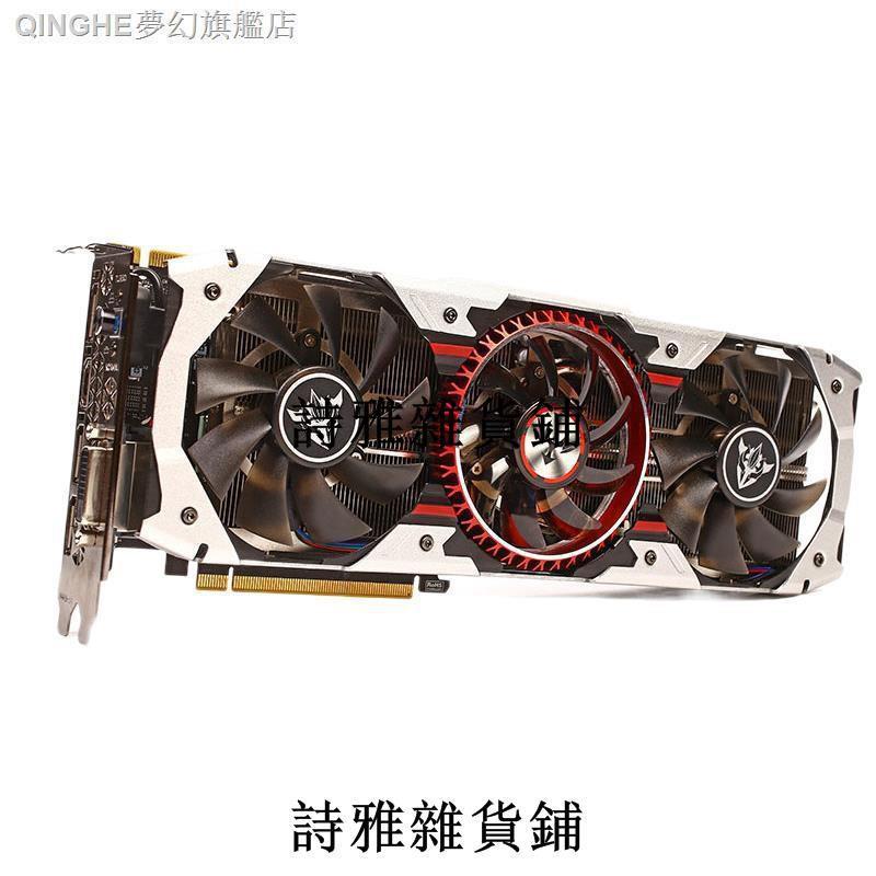 ◊☍七彩虹GTX1080TI 11G顯卡臺式機關聯華碩影馳2080MSI2070泰坦皮AI