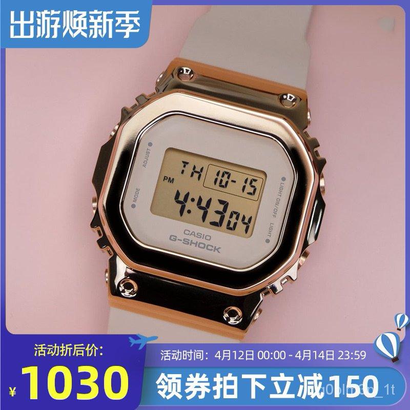 卡西歐復古金屬小方塊運動防水石英手錶女GM-S5600-1/S5600PG-4/1 4Qdm