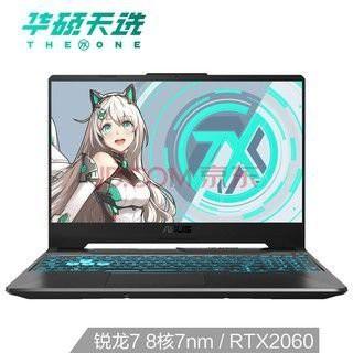 華碩 ASUS AMD R7-4800H 八核 RTX2060 電競筆電 TUF 天選 144HZ IPS 鈦空灰