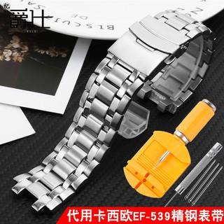 卡西歐精鋼手錶帶EF-539D三眼賽車金屬不銹鋼錶鏈CASIO腕帶男