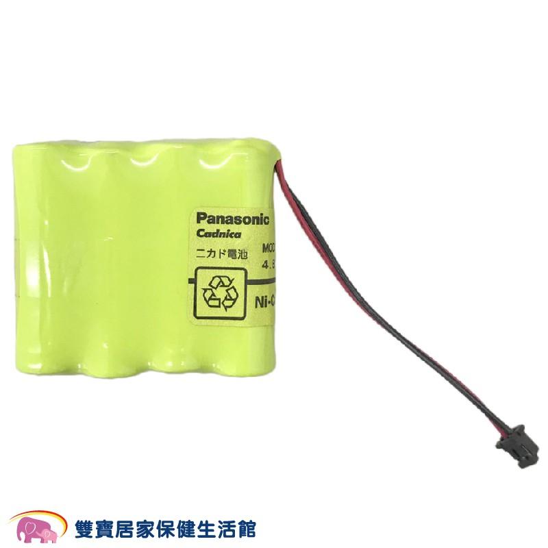 泰爾茂 TERUMO ESP110血壓計專用充電電池 ESP-110充電電池 電池