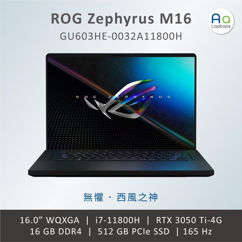 華碩 ASUS ROG Zephyrus M16 | GU603HE-0032A11800H | 電競筆電 | 無盡黑