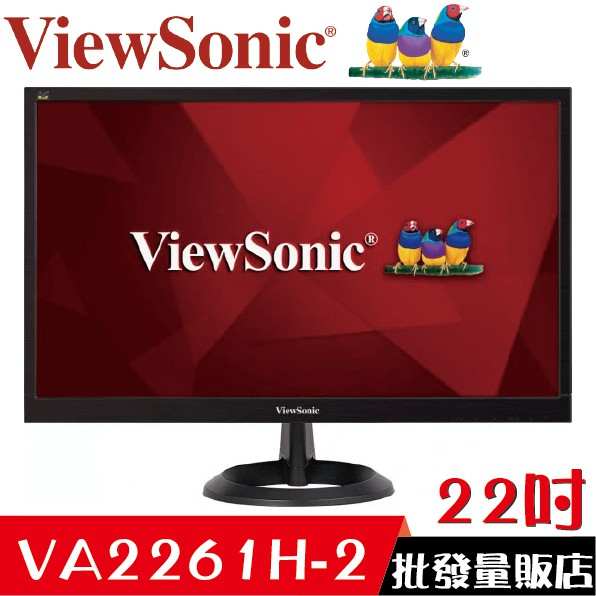 ViewSonic 優派 VA2261H-2 22吋 HDMI 螢幕 LED螢幕 電腦螢幕 三年保 液晶螢幕