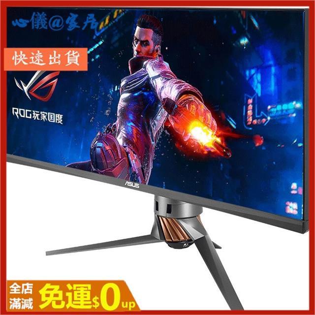 【現貨爆款】 LED LCD 液晶螢幕 電腦螢幕華碩PG348Q 34寸IPS超2K曲面21:9帶魚屏顯示器G-S