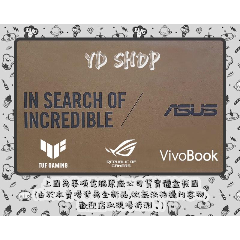 ASUS 華碩 G513QY-0042C5900HX 潮魂黑 電競筆電