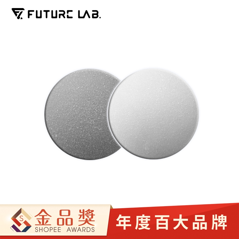 【未來實驗室】手足修磨儀補充包