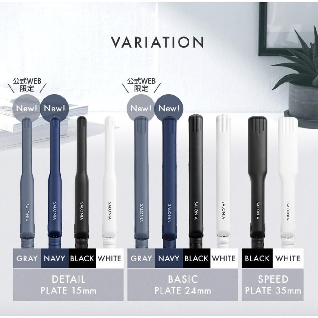 ✿ (深藍色24mm現貨)日本代購 - SALONIA高質感離子夾 ✿