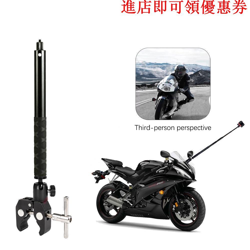 ✨現貨免運✨適用於 Gopro Dji Insta360 One R One X2 隱形自拍桿配件的第三人透視摩托車鋁製