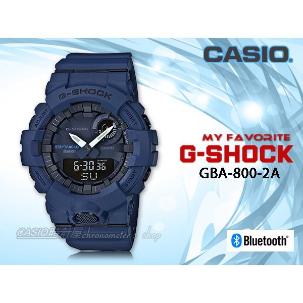 CASIO手錶專賣店 時計屋 G-SHOCK GBA-800-2A 時尚雙顯男錶 手機藍牙連線功能 GBA-800