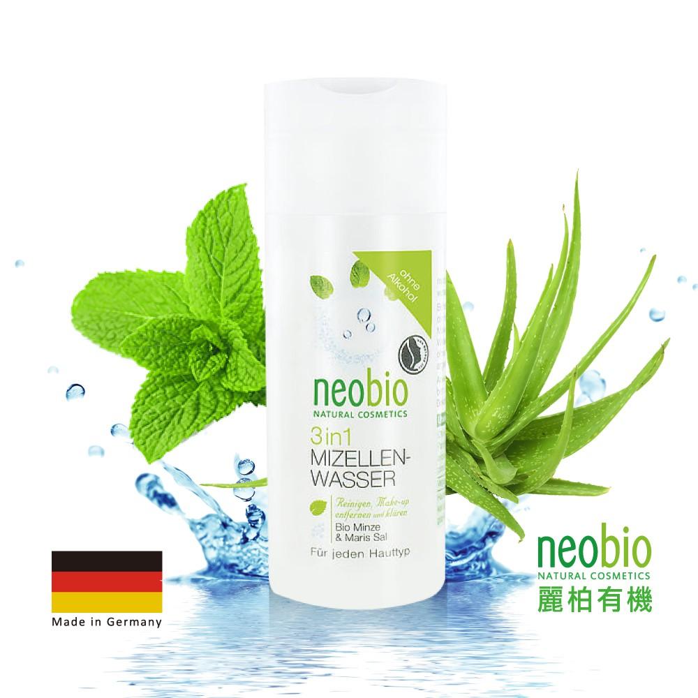 歐森 麗柏有機 neobio 三合一清爽保濕卸妝潔膚水(敏弱肌適用) (150ml)