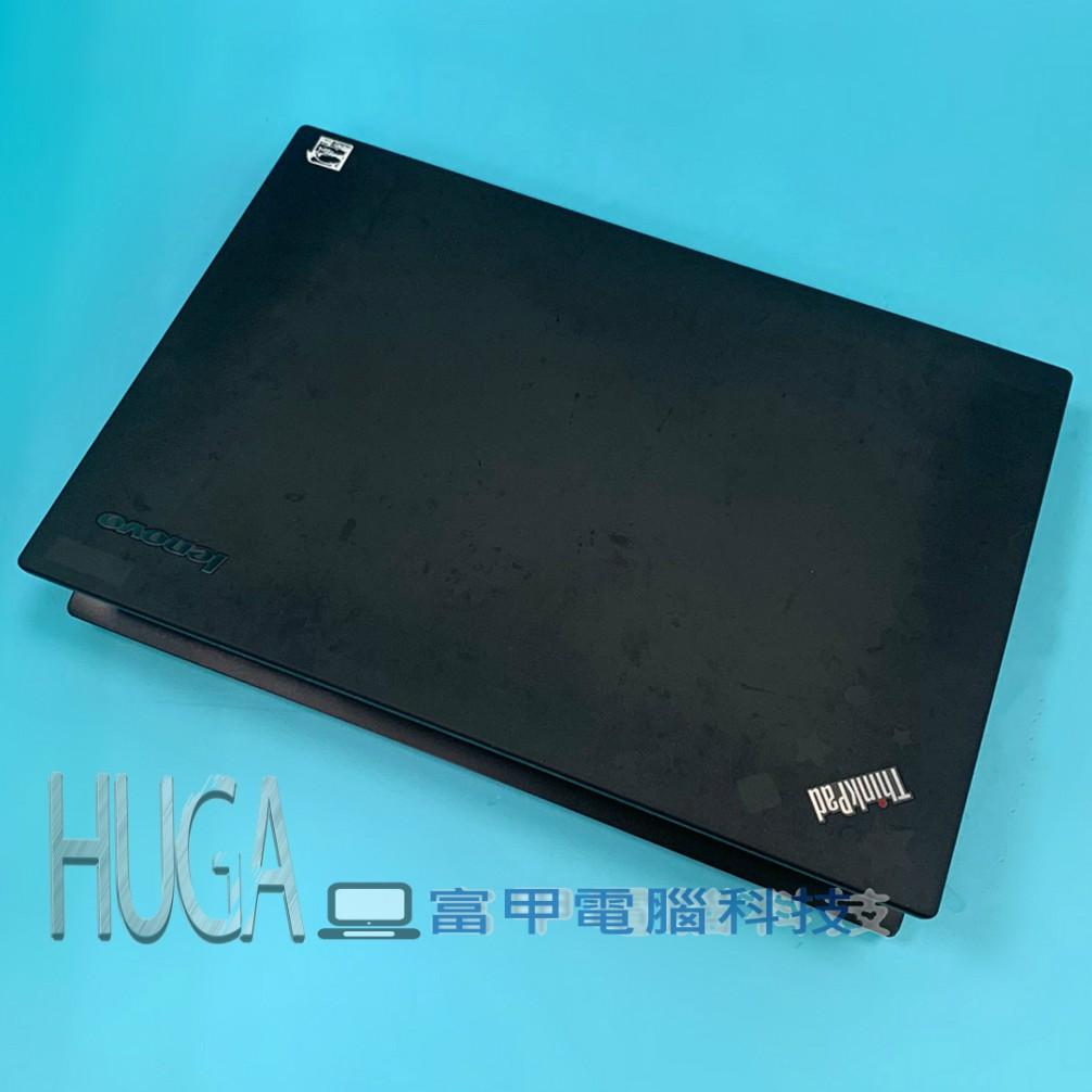 LENOVO T440 i5 4200U SSD 14吋 高效商務 富甲電腦科技 二手筆電