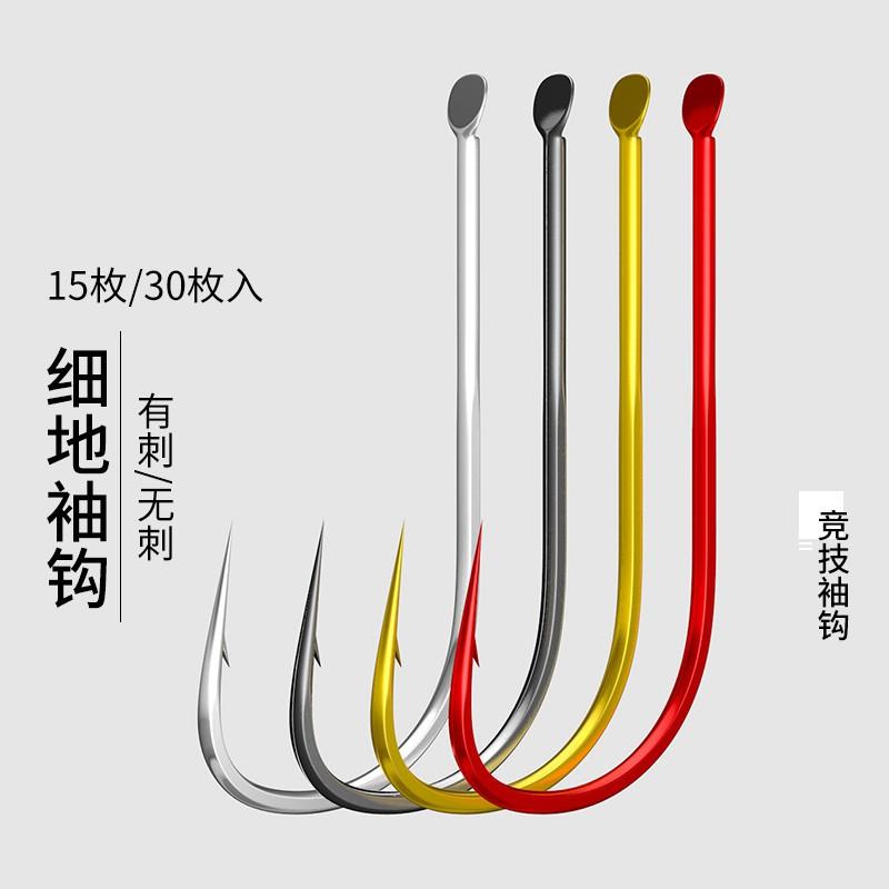 蚯蚓專用鉤野釣細條鉤千又魚鉤小魚鉤0.1小號極細長柄魚鉤超長