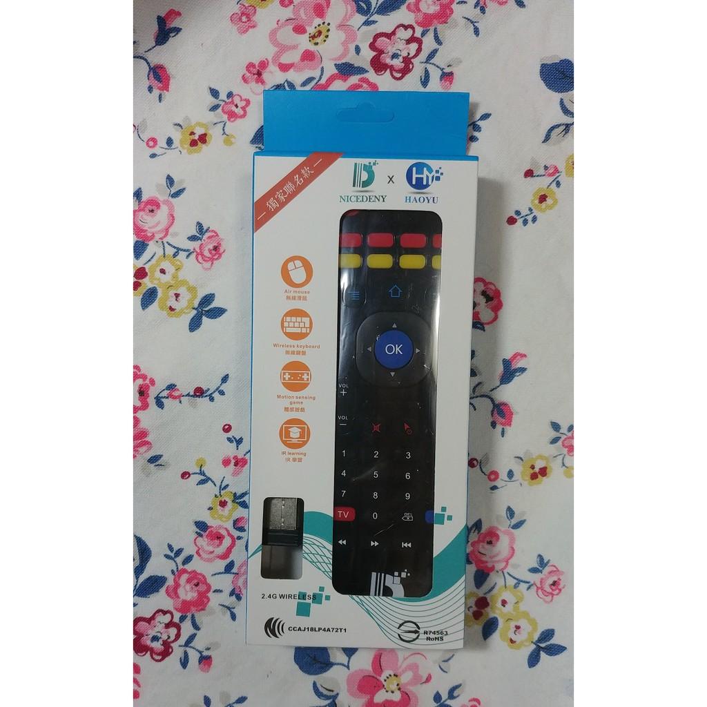 《全新》MX3體感飛鼠遙控|無線滑鼠|體感滑鼠|無線|飛鼠|遙控器|安博盒子|小米|特體感遙控|Air Mouse|遙控