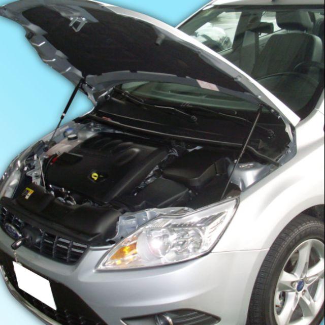 【翌迪】車身部品 FORD / FOCUS 2008+ 引擎蓋 氮氣頂桿 . 撐桿(下單前請詳看商品敘述)