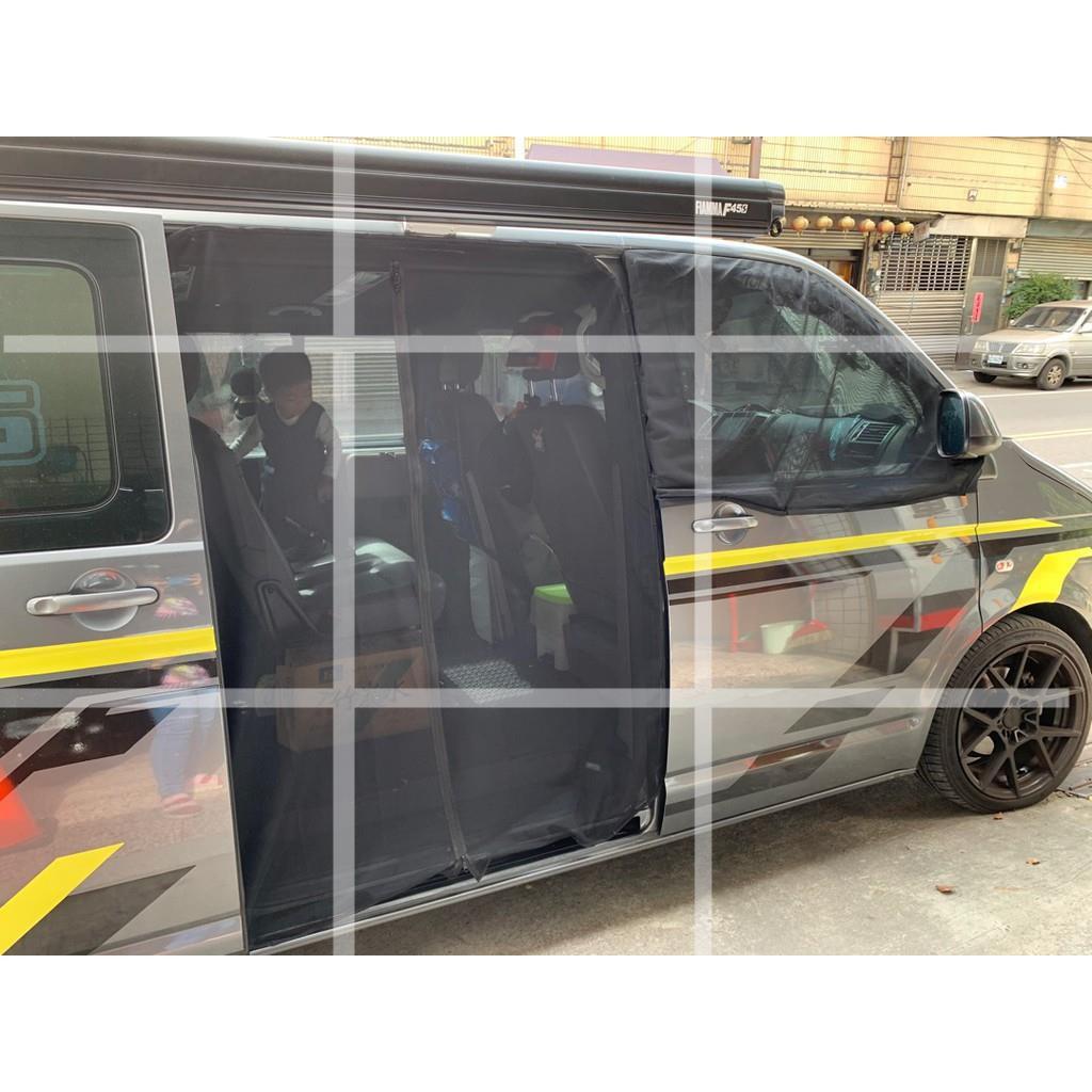 定制汽車磁吸紗窗Lexus Toyota previa ZINGER SIENTA 中華得利卡 VW T5 尾門側移門紗