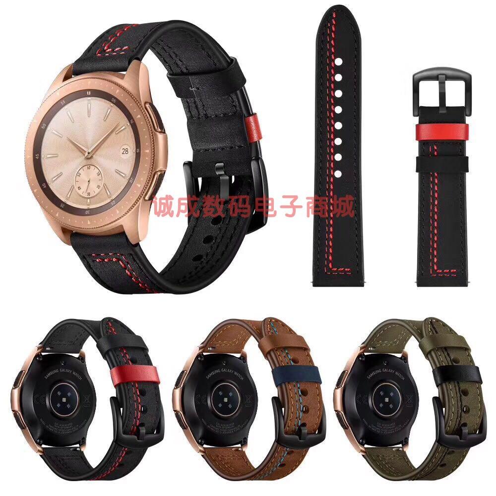 適用華為watch GT GT2手錶榮耀手錶magic2真皮錶帶磁吸腕帶