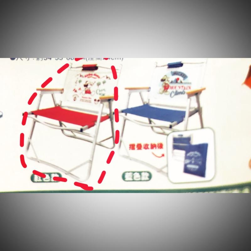 米奇木扶手折疊露營椅子711集點