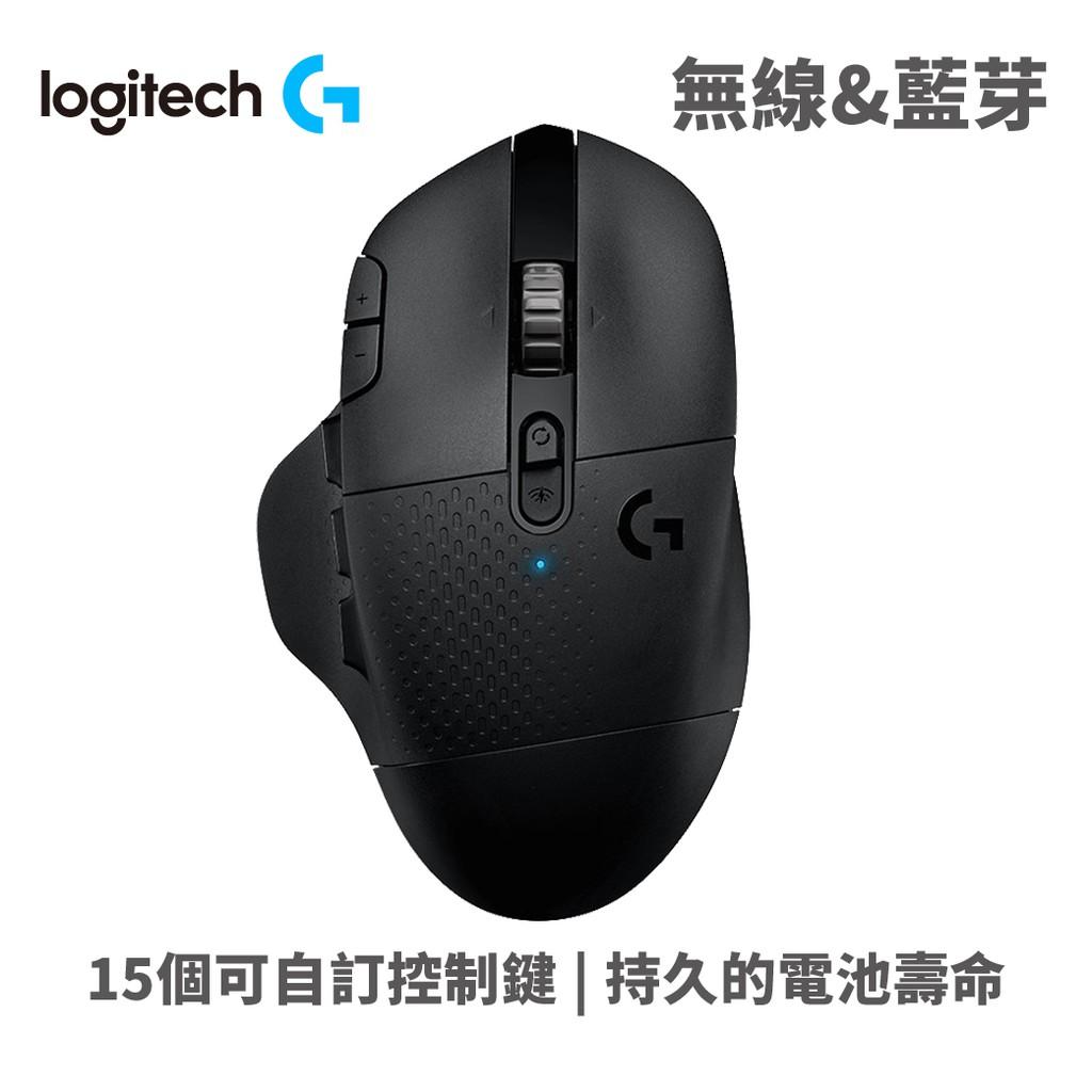 Logitech 羅技 G604 LIGHTSPEED 無線電競鼠 遊戲滑鼠 電競滑鼠 吃雞 FPS