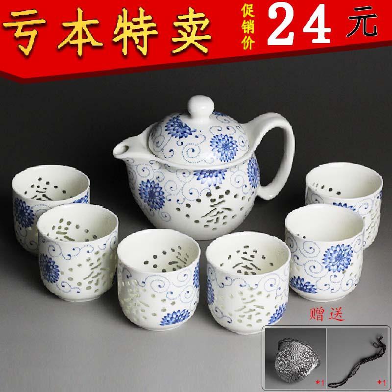 青花瓷家用功夫茶具套裝景德鎮大號茶杯整套陶瓷茶具白瓷特價包郵