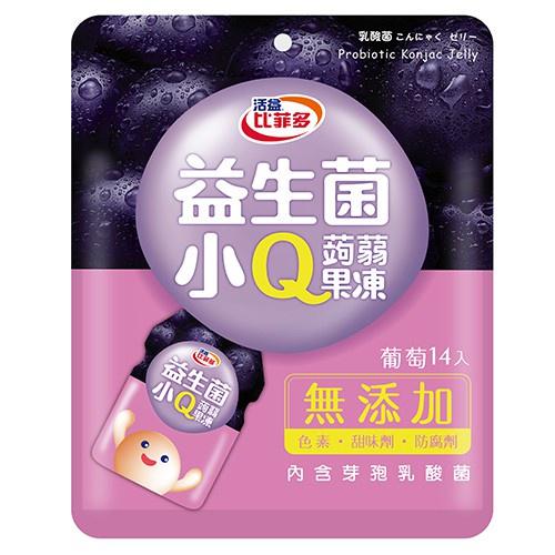 比菲多益生菌小Q果凍-葡萄280g【愛買】