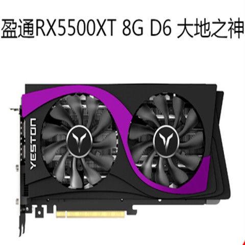 現貨 RX5700XT 8G D6/RX5600XT 藍寶石//盈通游戲顯卡/RX5500XT/RX580
