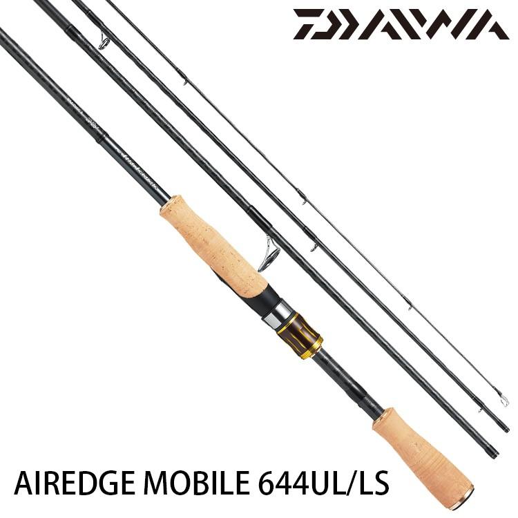 DAIWA AIREDGE MOBILE 644UL/LS [漁拓釣具] [淡水路亞旅竿]