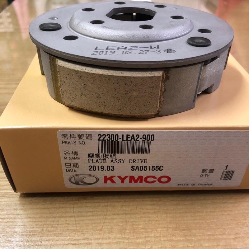 ❤️ 魅力 LKC6 LEA2 離合器 JR100 VJR110 MANY110 得意100 原廠 副廠 光陽 傳動