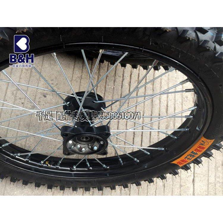 yAWz 華洋阿波羅越野摩托車內外輪胎+輪轂鋼圈總成90/100-14 70/100-17現貨