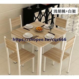 四方桌 簡易四方桌正方形方桌餐廳椅組合快椅大排檔桌飯
