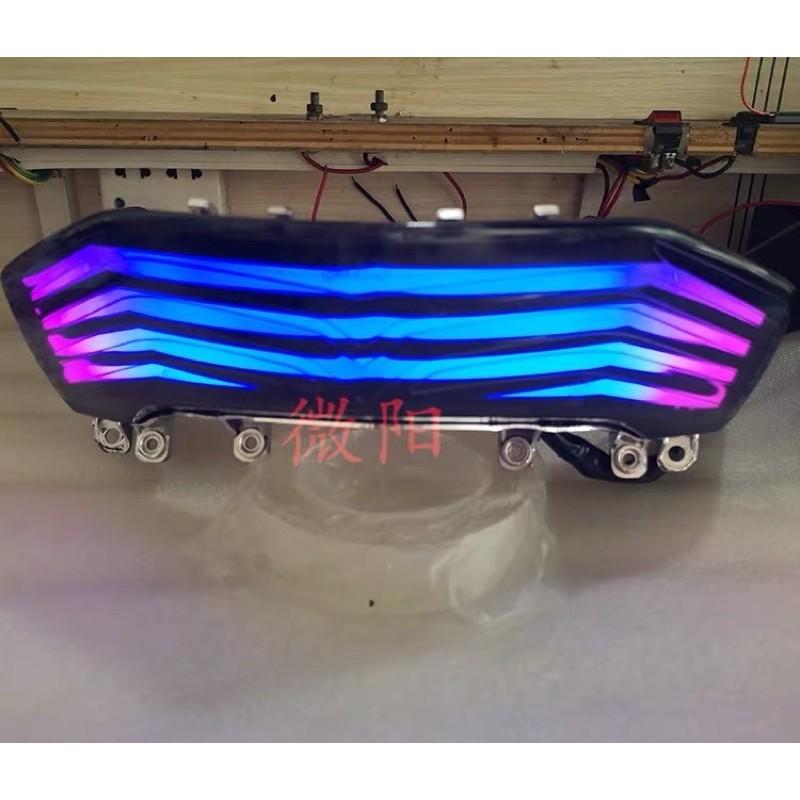 (AN精品)勁戰三代尾燈 三代勁戰尾燈 改裝蘭博基尼LED七彩變色尾燈
