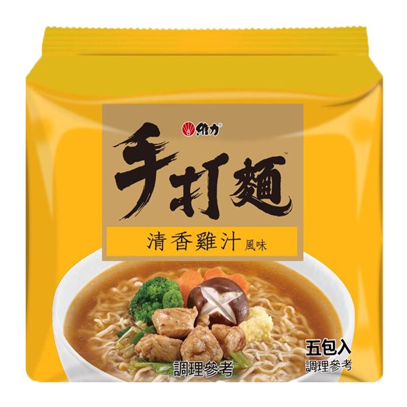 維力 手打麵 清香雞汁風味湯麵 75g (5入)/袋【康鄰超市】