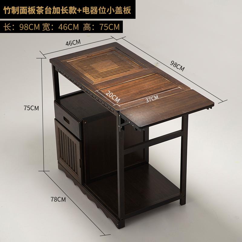 新品來襲泡茶桌茶臺移動茶車家用簡約功夫茶幾小戶型客廳茶水櫃收納茶水架