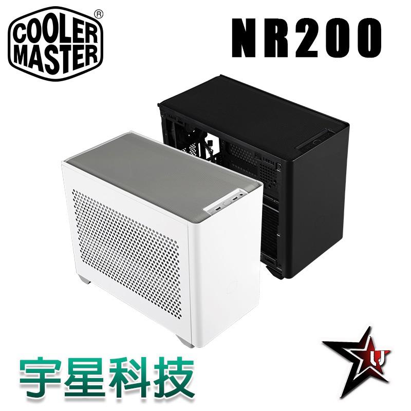COOLER MASTER 酷媽 MASTERBOX NR200 小尺寸 時尚機殼 質感黑/雪映白 宇星科技