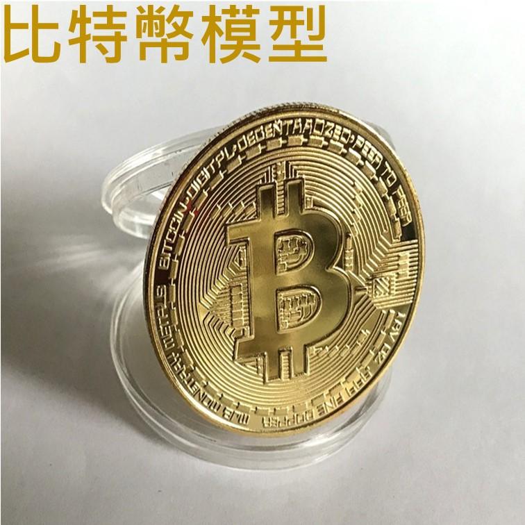 比特幣模型 Bitcoin BTC 紀念幣
