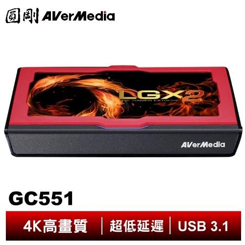 圓剛 GC551 LGX2個性化實況4Kp60高畫質擷取盒 4K pass-thru功能【圓剛】