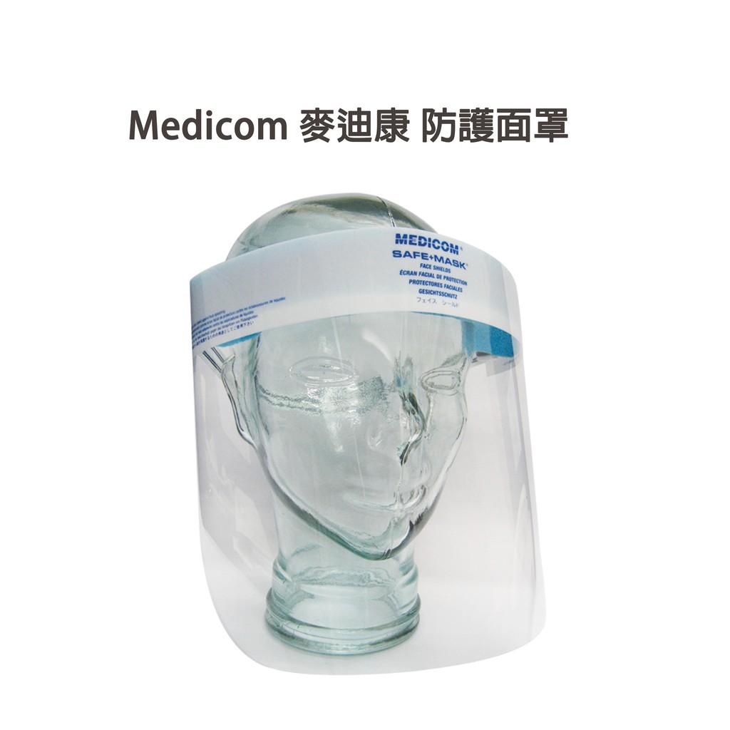 麥迪康 防護面罩-醫療等級