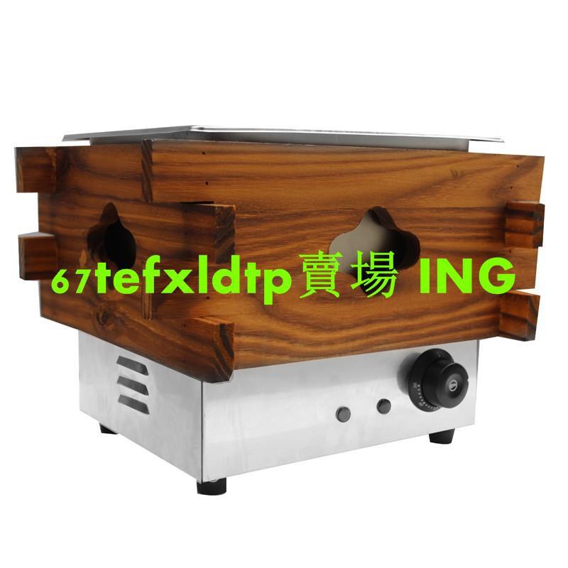 $全網最低價~9格 日式造型 關東煮機 保溫湯鍋  單缸 控溫 110V/220V 有附鐵蓋