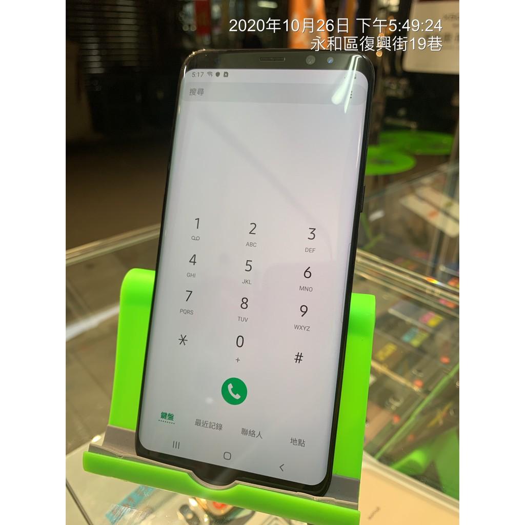 【瑕疵品-出清】三星 SAMSUNG S8+ 黑 4+64G 螢幕6.2吋 二手手機 零件機 台中 台北 實體店