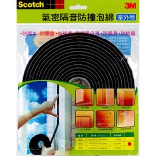 《978 販賣機》3M 室外用氣密隔音防撞泡棉 8801(1-3mm)/ 8802(3-5)/ 8803(4-6) 新北市