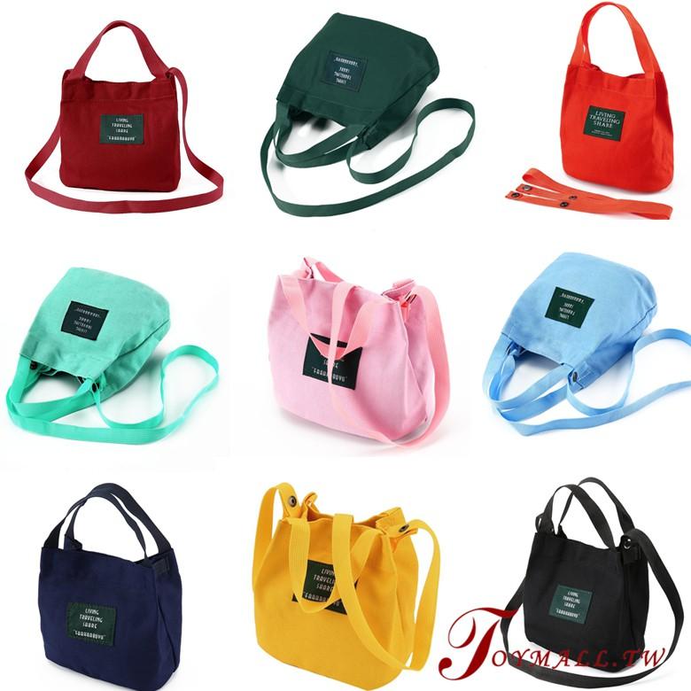 【多件組】3入多彩糖果色字母帆布包 可愛文青日系 斜挎單肩包 手提包 水桶包 帆布袋 潮可