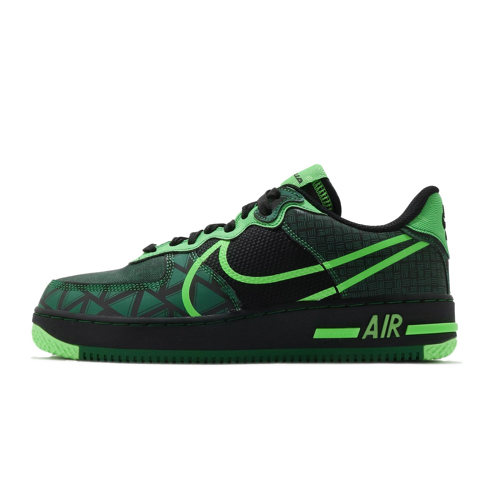 Nike 休閒鞋 Air Force 1 React QS 綠 奈及利亞 男鞋 【ACS】 CW3918-001