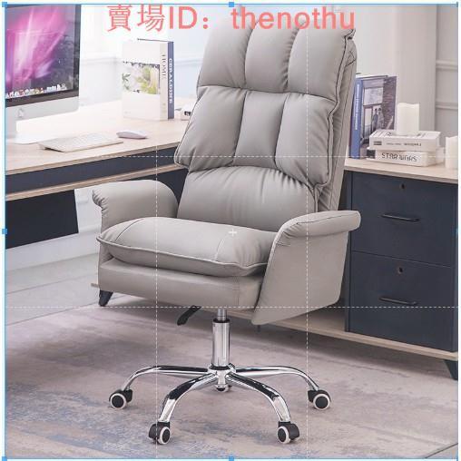 老板椅辦公椅可躺書房宿舍電競轉椅電腦椅家H7用靠背旋轉升降座椅子ai尚美旗艦店