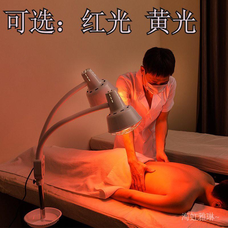 【廠家直銷】遠紅外線理療燈家用神燈取暖燈烤燈美容院專用加熱燈紅外線燈泡