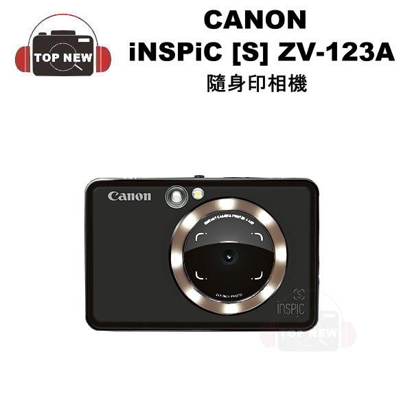 CANON 佳能 隨身印相機 iNSPiC [S] ZV-123A 印相機 相印機 無線列印 藍牙 公司貨