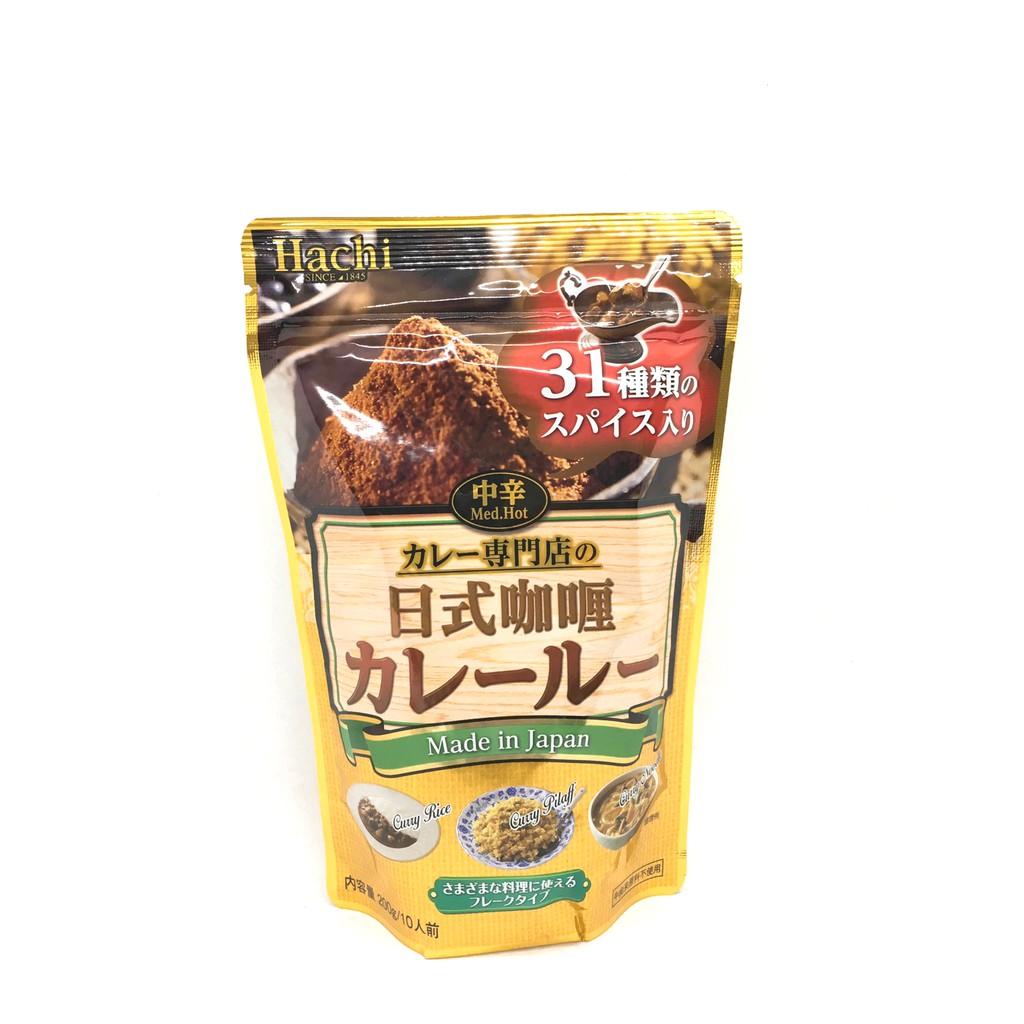 Hachi哈奇 日式咖喱粉 200 g/包日本專賣店專用