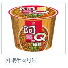 阿Q桶麵 紅椒牛肉風味桶12入