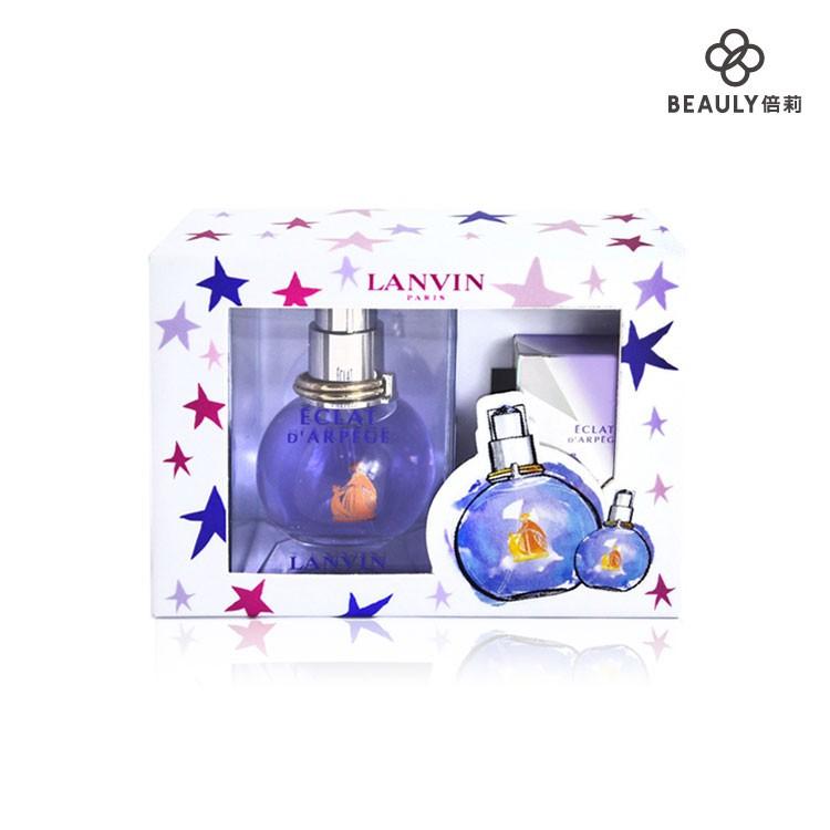 Lanvin 浪凡 光韻禮盒 (淡香精30ml+小香4.5ml)兩款包裝混出《BEAULY倍莉》 情人節禮盒 香水 禮物
