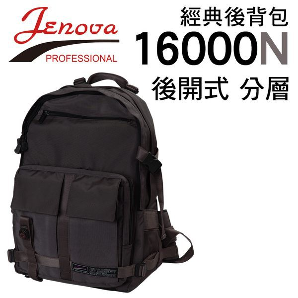 【控光後衛】JENOVA 吉尼佛 16000N 休閒後背式系列攝影背包 黑色 公司貨
