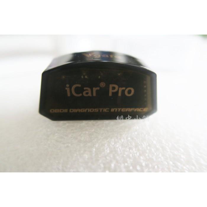《網中小舖》全新 含稅 Vgate ICAR PRO (取代ICAR3) OBD2 汽車診斷器IOS /安卓
