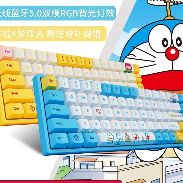 🔥AKKO 3068V2 哆啦A夢機械鍵槃無線5.0熱拔插吸音棉藍牙雙模RGB筆記本 《哆啦A夢》聯名
